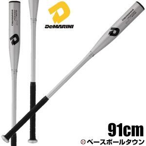 ディマリニ ノックバット 硬式・軟式・ソフト用 ファンゴ 91cm 660g平均 金属 シルバー FUNGO WTDXJTRFN|bbtown