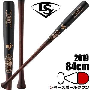 野球 バット 硬式木製 一般用 ルイスビルスラッガー セレクト JBS03 03T型 84cm 880g平均 トップバランス WTLJBS03T 2019年NEW|bbtown