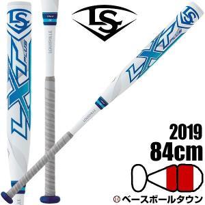 ルイスビルスラッガー バット ソフトボール 3号 コンポジット LXT PLUS ゴム3号 84cm 680g平均 セミトップバランス WTLJGS19X 2019|bbtown