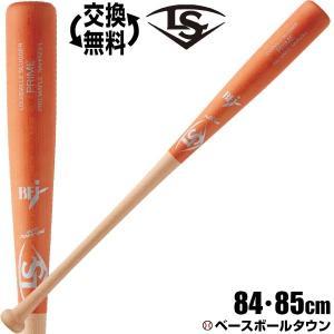 野球 硬式木製 メイプルバット ルイスビルスラッガー プライム 23M型 NAHR23 PRIME 84cm 85cm ミドルバランス WTLNAHR23 2019後期モデル 限定カラー|bbtown