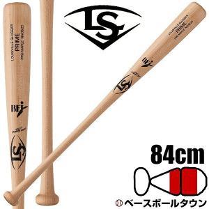 年中無休出荷 野球 バット 硬式 木製 ルイスビルスラッガー プライム 25S型 NAHS25  PRIME 84cm 890g平均  WTLNAHS258489 2019年モデル|bbtown