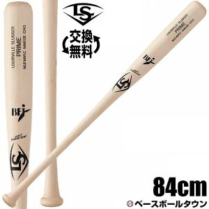 年中無休出荷 ルイスビルスラッガー バット 野球 硬式 木製 一般 プライム NAMS08 C243型 84cm 880g平均 セミトップバランス WTLNAMS08 2019NEW|bbtown