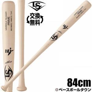 年中無休出荷 ルイスビルスラッガー バット 野球 硬式 木製 一般 プライム NAMS10 T141型 84cm 880g平均 セミトップバランス WTLNAMS10 2019NEW|bbtown