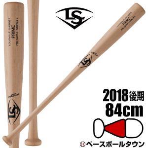 ルイスビルスラッガー 軟式木製バット プライム プロメープル 84cm 770g平均 ミドルバランス 24M型 WTLNARR24 限定 野球 一般用|bbtown