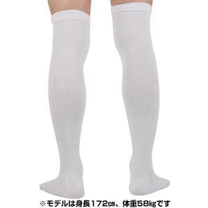 SSK 野球 2足組 5本指ソックス YA1927 YA1929 2019年NEW 靴下 一般 大人 ストッキング メール便可|bbtown|05