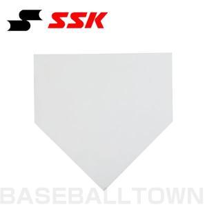 SSK(エスエスケイ) 野球 ゴムホームベース 一般用(1枚) 5mm厚 YHN5 あすつく|野球用品ベースボールタウン