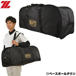 ゼット 野球 ヘルメット兼キャッチャー防具ケース ブラック BA1325-1900|bbtown