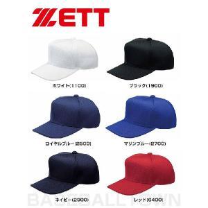 ゼット 野球 帽子 六方ダブルメッシュキャップ BH131N 野球帽 練習帽 ベースボールキャップ|bbtown