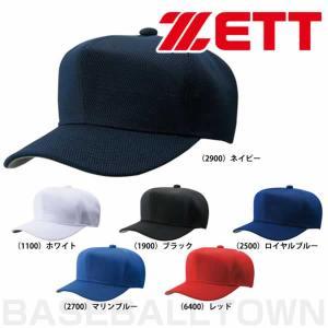 ゼット 野球 帽子 六方ダブルメッシュ ベースボールキャップ 野球帽 練習帽|bbtown