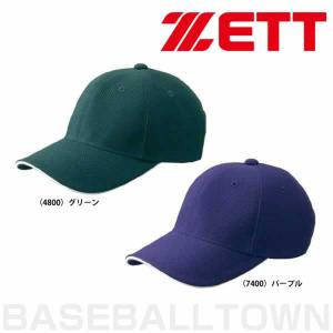 ゼット 野球 帽子 六方ピラミッドメッシュ ベースボールキャップ 野球帽 練習帽|bbtown