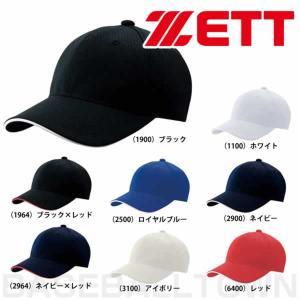 ゼット 野球 帽子 六方丸型 ベースボールキャップ 野球帽 練習帽|bbtown