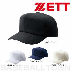 ゼット 野球 練習用帽子 六方ニット PO-UPメンズ...