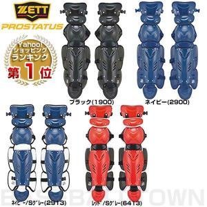 軟式用レガーツ。膝のクッション性が高く膝の痛みを軽減し、ふくらはぎを包み込むパッド構造でフィット性を...