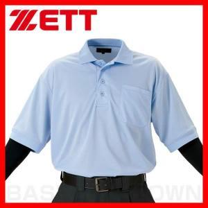 ゼット 野球 審判 半袖メッシュアンパイヤシャツ パウダーブルー BPU50-2100 審判用品|bbtown