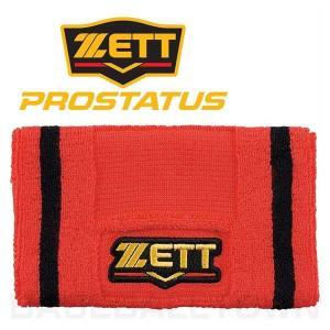 ゼット リストバンド 野球 プロステイタス レッド 15×9cm BW151-6400 メール便可|bbtown