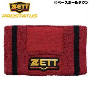 ゼット リストバンド 野球 プロステイタス エンジ 15×9cm BW151-6800 メール便可|bbtown