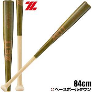 年中無休出荷 ゼット 野球 一般硬式木製 エクセレントバランス 合竹+打撃部メイプル4面張り 84cm ナチュラル Lブラック BWT17584-1291M|bbtown