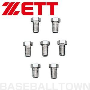 ゼット 野球 取替式ボルト BX2120 メンテナンス用品 スパイク|bbtown