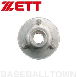 ゼット 野球 取替式アルミナット 3本爪、長さ12mm BX212L メンテナンス用品 スパイク|bbtown