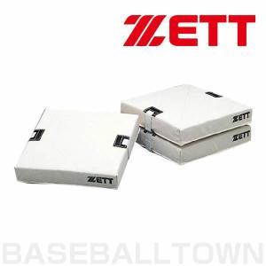 ゼット 野球 軟式 フトンベース(3枚1組) あすつく|野球用品ベースボールタウン