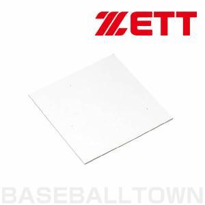 ゼット 野球 塁ベース ゴム製|野球用品ベースボールタウン