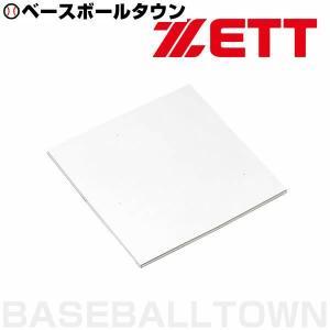 ゼット 野球 一般 塁ベース|野球用品ベースボールタウン
