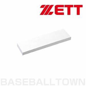 ゼット 野球 ピッチャープレート 一般用 Pプレート マウンドプレート|野球用品ベースボールタウン
