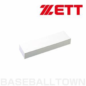 ゼット 野球 ピッチャープレート ZBV29B Pプレート マウンドプレート|野球用品ベースボールタウン
