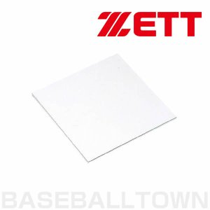 ゼット 塁ベース ゴム製 全日本軟式野球連盟規格|野球用品ベースボールタウン