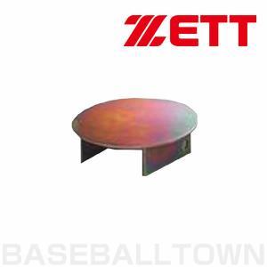 ゼット 野球 埋込金具用フタ|野球用品ベースボールタウン