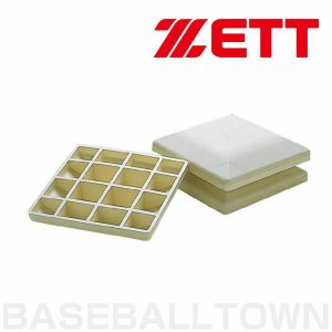 ゼット ハイスピリットジュニア 少年用 (3枚1組) 硬式・軟式野球用 ZBV8B|野球用品ベースボールタウン