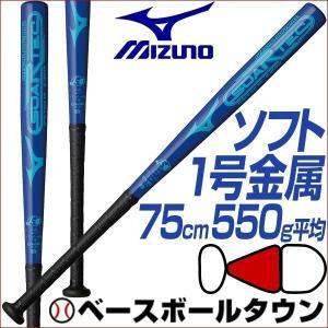 ミズノ ソフトボール金属バット ソアテック 1号...の商品画像