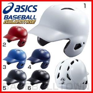 打者用ヘルメット ソフトボール ゴールドステージ ソフトボール用バッティングヘルメット 左右打者兼用 バッター用 取寄 BPB66Sメンズ