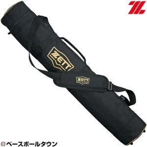 バットケース ゼット 5〜6本入 BC775 取寄