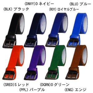 ベルト デサント コードレ(レギュラーサイズ...の関連商品10