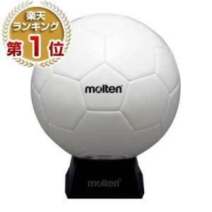 サッカー モルテン サインボール 5号 白 置台付き F5W500 P5_SCメンズ
