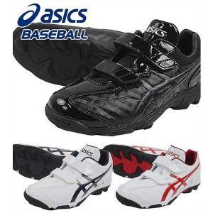 野球 スパイク ポイントソール アシックス 野...の関連商品7
