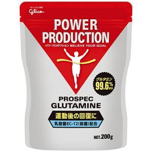 グリコ パワープロダクション アミノ酸プロスペックグルタミンパウダー