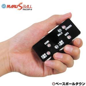 長方形型のインジケーター。小型で持ちやすいつくりです。   ●サイズ:約8cm×約3.5cm×約0....