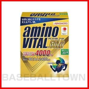 アミノバイタル GOLD 30本入箱(4.7g×30袋入) 16AM4110 取寄