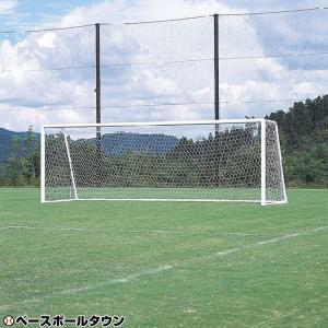 モルテン サッカーゴール用ネット(ジュニア用) 白 少年用 P5_SCメンズ