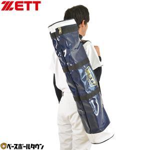 ゼット 野球 バットケース 5〜6本入用 ネイビー ホワイト BC755-2911 メンズ
