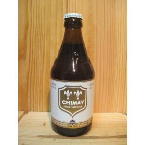 ◆原産国 ベルギー ◆醸造所 スクールモン ◆アルコール度数 8%  ◆タイプ(分類) トラピストビ...