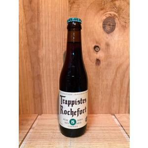 ◆原産国 ベルギー ◆醸造所 サン・レミ ◆アルコール度数 9.2%  ◆タイプ(分類) トラピスト...