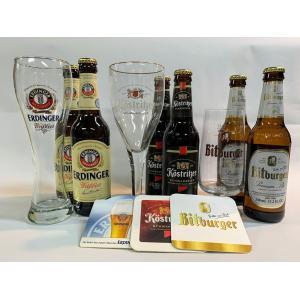 伝統的なドイツの3タイプのビール製法の代表的なビールを集めました バリエーション豊かなラインナップを...