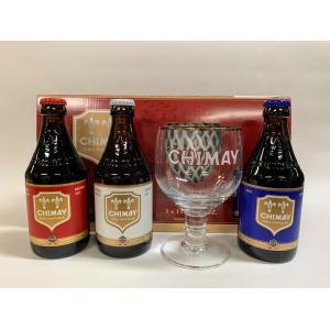 シメイレッド330ml、ブルー330ml、ホワイト330mlが各1本づつとシメイビール専用グラス1個...