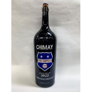 ◆原産国 ベルギー ◆醸造所 スクールモン ◆アルコール度数 9%  ◆タイプ(分類) トラピストビ...
