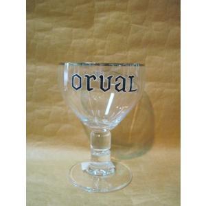 オルヴァルをおいしく飲む専用グラスのミニサイズです。 高さ11cm 直形8.5cm 容量170ml