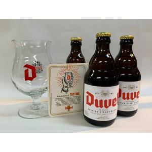 ベルギービールのデュベル330ml3本とデュベル専用グラス1個とデュベルコースター3枚が一緒に入った...