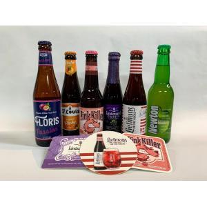 当店が選んだ6種類のフルーツビールを詰め合わせたお得な当店オリジナルのベルギー産フルーツビールセット...